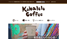 Kobalele Coffee